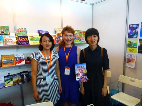 Spiritual-Books-Publishers
